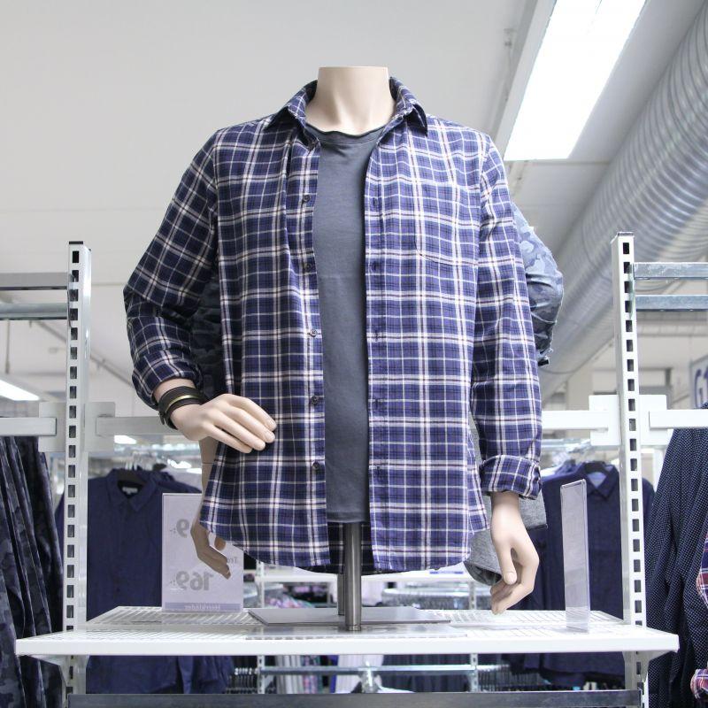 Modetips från herravdelningen | Gekås Ullared