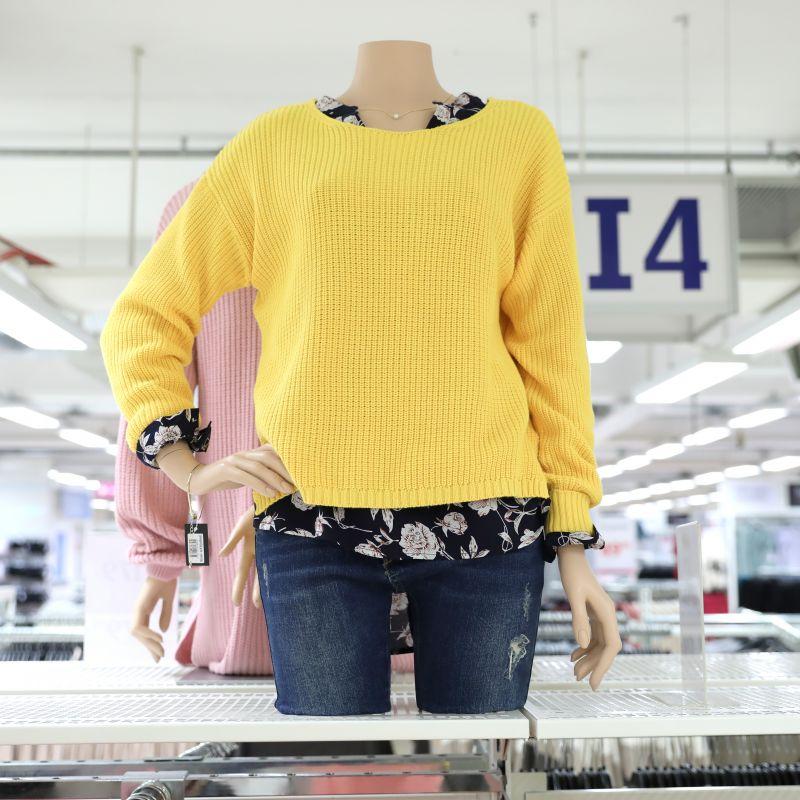Stickade tröjor i vårens trendfärger | Gekås Ullared